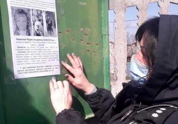 Тело погибшей Маши Борисовой прятали, а потом перетащили в сарай: жители хотят устроить самосуд