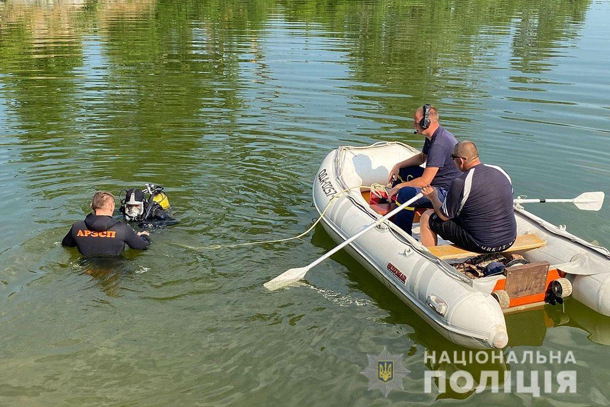 В Кременчуге нашли тело 8-летнего школьника, пропавшего на отдыхе с семьей