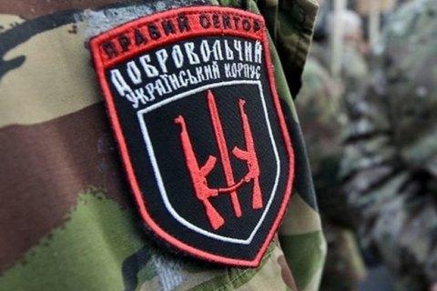 """""""Правый сектор"""", Донбасс, АТО, Минские соглашения, Перемирие, """"ЛДНР"""", Террористы"""