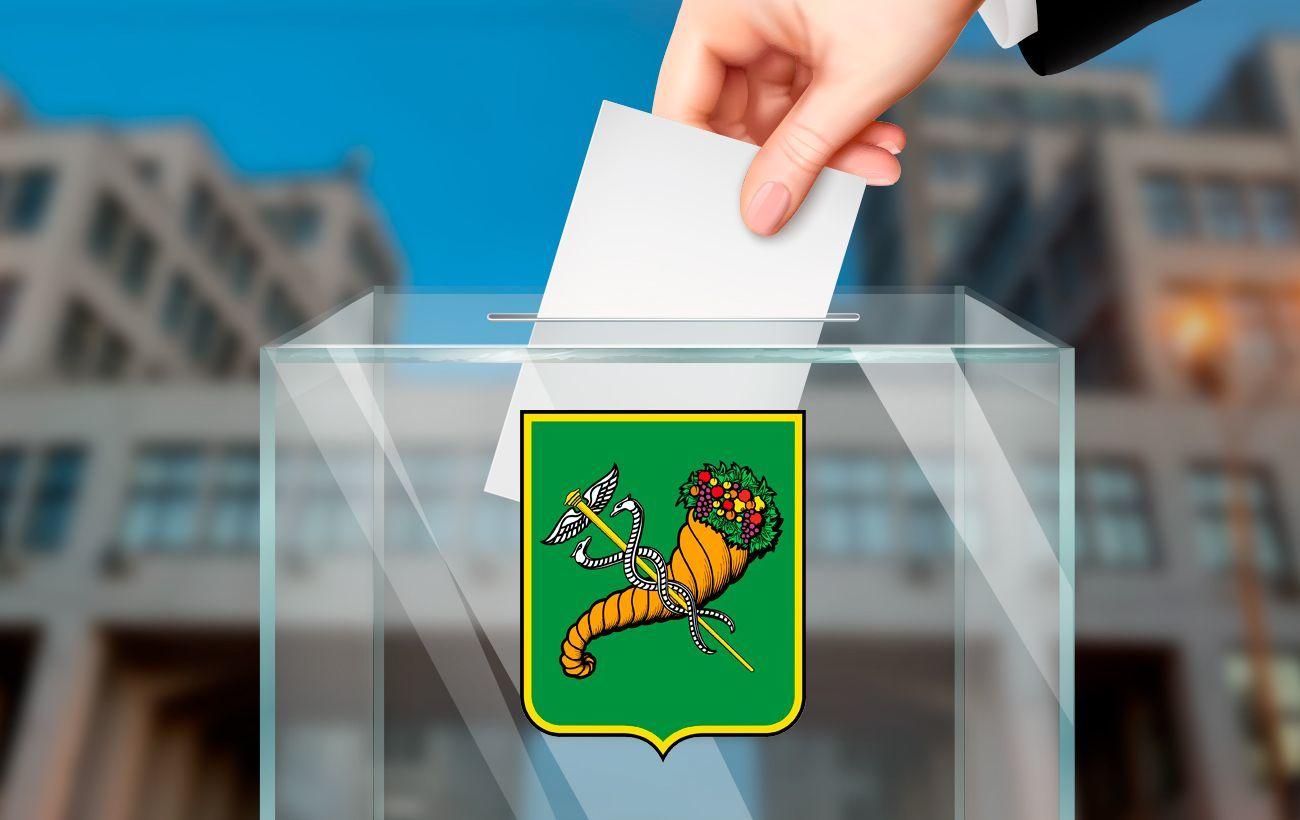 "Член ""Партии Шария"" и ""Саша Псих"": известны имена 6 кандидатов на пост мэра Харькова"