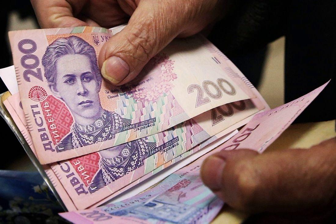 Пенсию получат не все: в Минсоцполитики сказали, сколько нужно трудового стажа украинцам