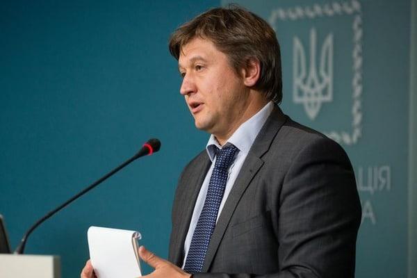 Александр Данилюк: США выделят миллионы долларов для реформирования украинской таможни