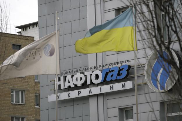 Нафтогаз, предоплата, Газпром, выполнение положений зимнего пакета, прекращение поставок газа