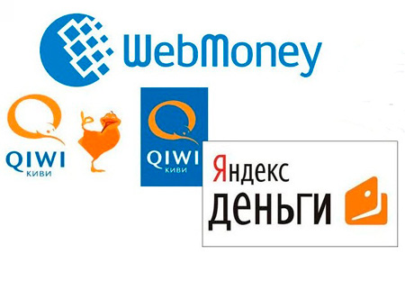 Обмен Биткоин на ЯндексДеньги ЯД моментально без комиссии