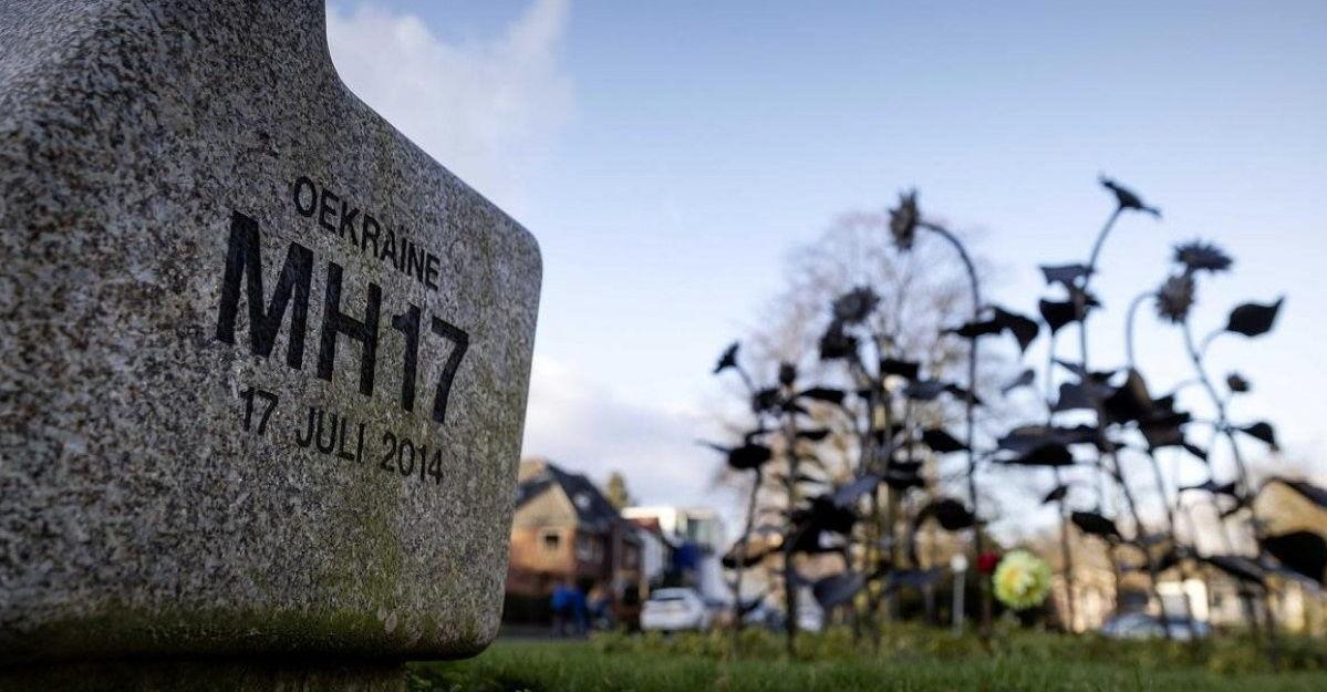 Катастрофа МН-17: США призвали Россию признать свою ответственность
