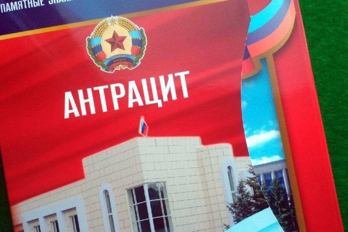 """""""Голодный бунт"""" в Антраците: 117 горняков """"Комсомольской"""" под землей, """"МГБ"""" закрыло город и похищает бастующих"""