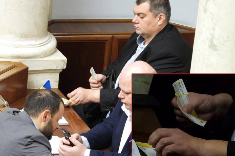 корявченков, рада, юзик, парламент, билет, квартал, концерт, скандал