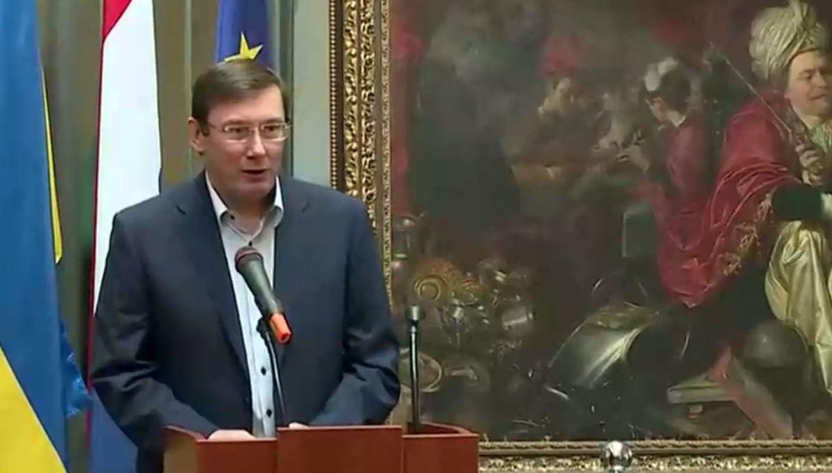 Луценко: спустя 11 лет после кражи СБ Украины нашла драгоценные картины и вернула их в родной музей в Голландии