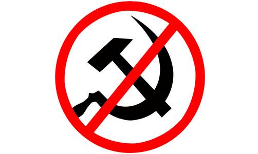 """Упорно держатся за """"совок"""": власти города Баштанки на Николаевщине оскандалились, отменив декоммунизацию улиц"""