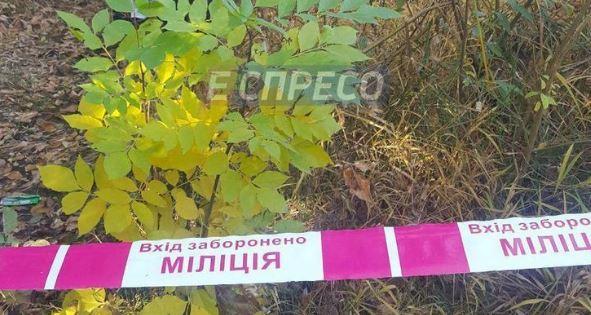 СМИ сообщили о сильном взрыве в Киеве - есть раненый: фото и видео