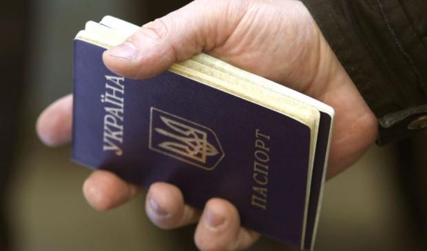миграция, регестрация, самоуправление, местные власти, прописка, паспорт