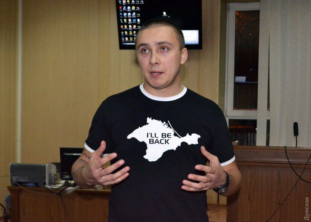"""Приморский суд арестовал экс-лидера одесского """"Правого сектора"""". Активист Стерненко собирает деньги на выплату гигантского залога с помощью соцстетей"""