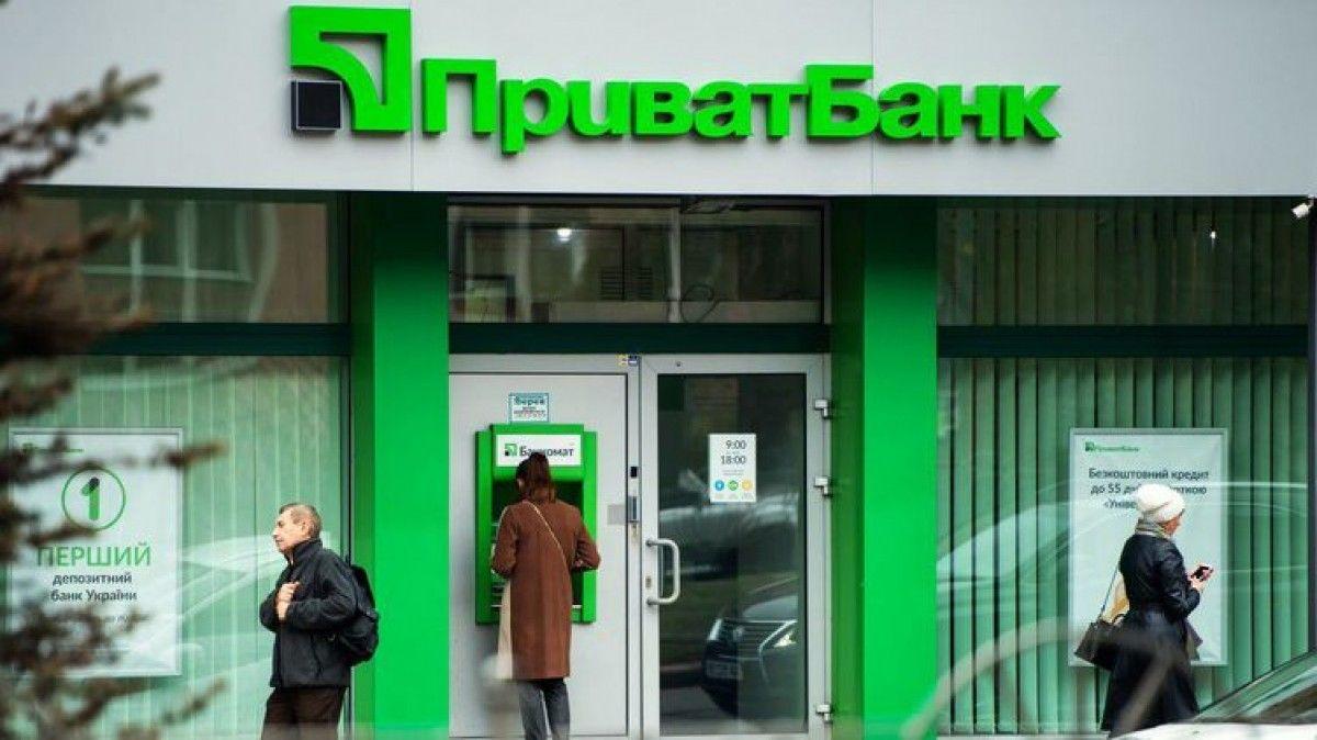 Приватбанк повысил тарифы для пользователей Приват24 из ряда областей Украины