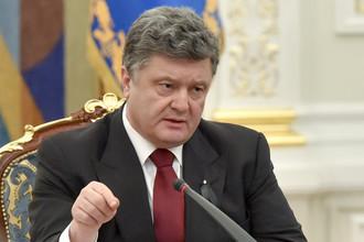 Украина, Донбасс, юго-восток, АТО, Порошенко, война, ДНР, Донецк, ЛНР, Луганск
