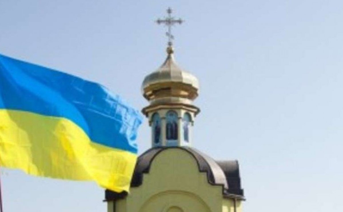 Константинопольская церковь собралась на Собор, где рассмотрят вопрос предоставления автокефалии Киеву