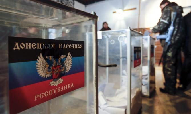 новости, Украина, Донбасс, выборы, Л/ДНР, ОРДЛО, украинская разведка, сколько будут голосовать, Минобороны