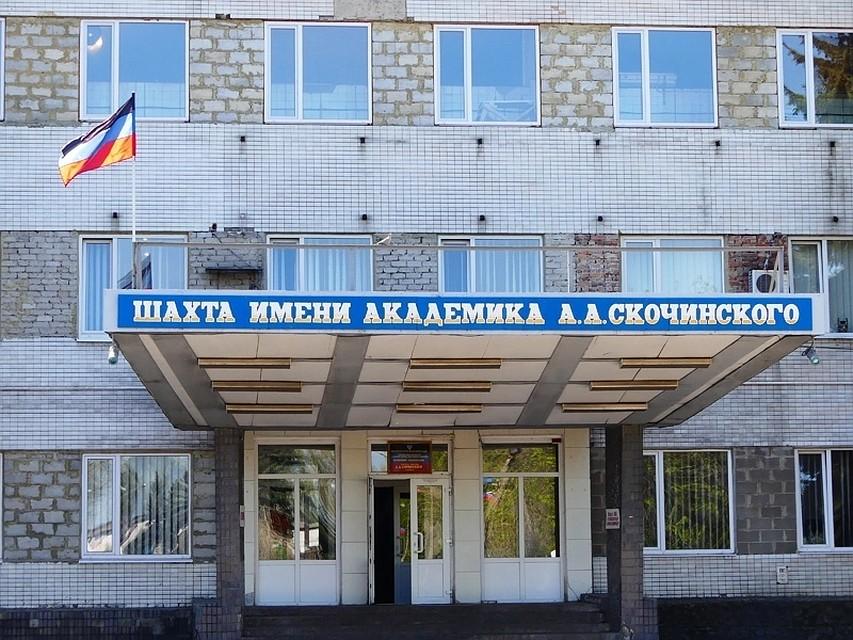 Работников шахты им. Скочинского настигла карма, а летом 2014 года они звали Россию и Путина в Донецк
