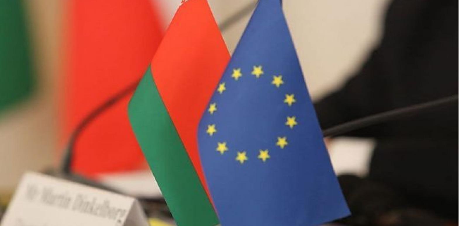 Беларусь, Евросоюз, МИД, Глаз, Лукашенко, Безвиз.