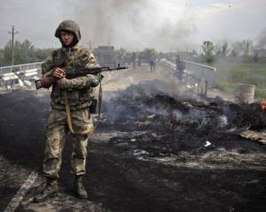всу, днр, лнр, донецк, луганск, происшествие, армия украины, пресс-центр ато