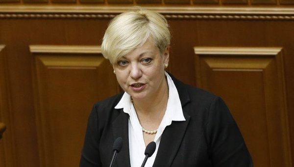Валерия Гонтарева, нбу ,курс валют, новости украины, бизнес, экономика