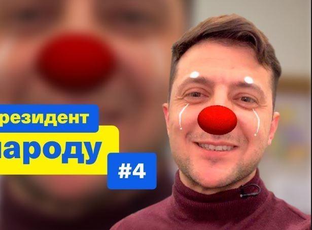 """Во Львове против Зеленского проходит масштабный митинг: """"Нам стыдно, что клоун хочет стать на колени перед Путиным"""", - видео"""