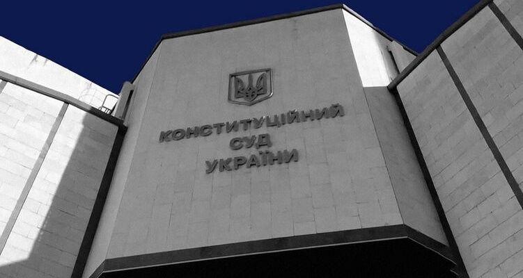 """Сайт КСУ """"лег"""" после решения Зеленского по Тупицкому"""