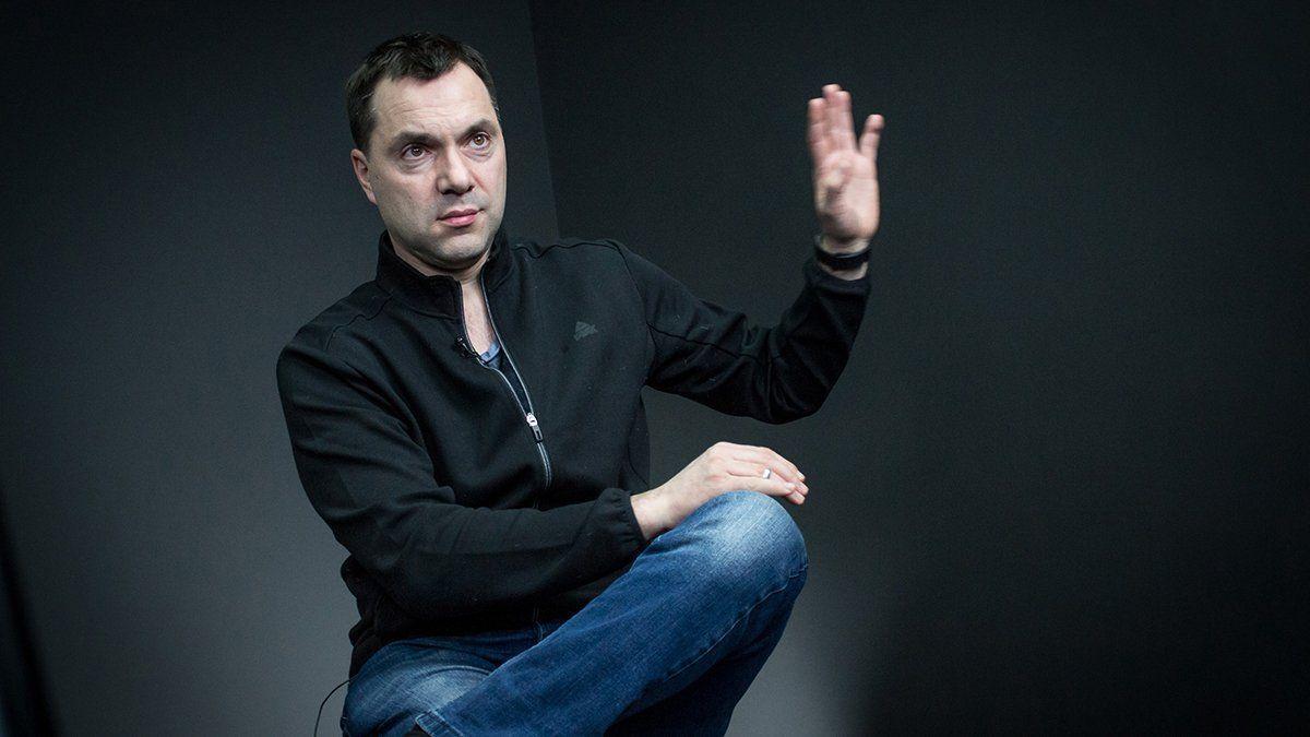 Арестович озвучил три главных процесса, которые судьбоносно повлияют на ситуацию в Донбассе