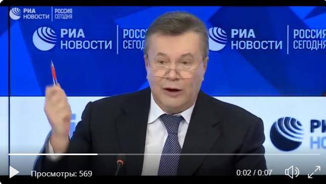 мере, пресечения, РФ, покинуть, Венесуэлу, Украину, действия, Януковича, обошелся, насовсем, Путина, друг