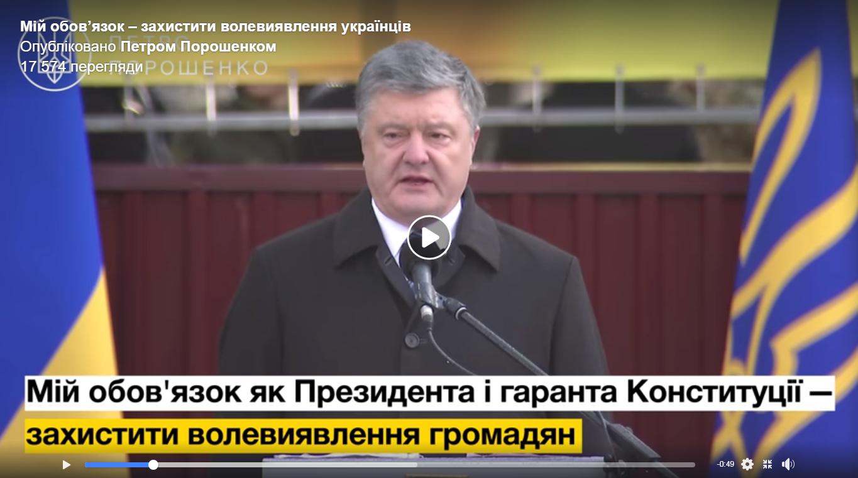 """Речь Порошенко о судьбоносном значении выборов взбудоражила Сеть: """"Путин не оставит нас в покое"""", - видео"""