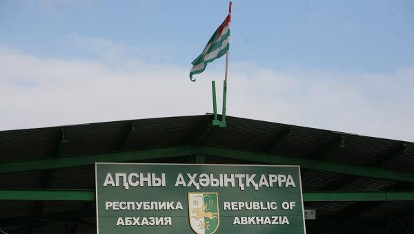 НАТО: Призываем РФ отказаться от признания Южной Осетии и Абхазии