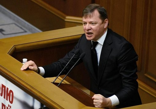 Газрпром, цена на газ, украина, поставки, россия, ляшко,