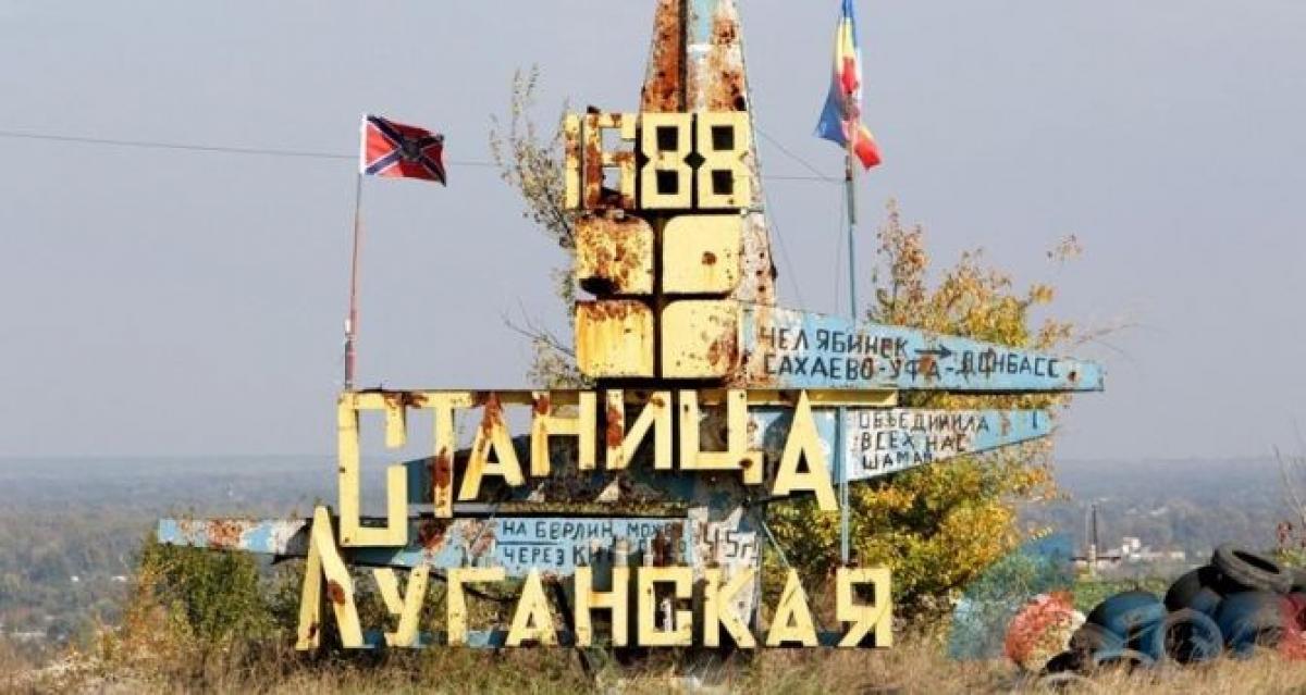 """Боевики """"ЛНР"""" усилили проверку на КПП: что запрещено провозить украинцам через пункт пропуска"""