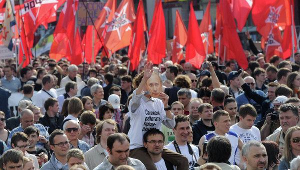 Массовые антикоррупционные митинги в России: первые задержания и стычки с ОМОНом (кадры)