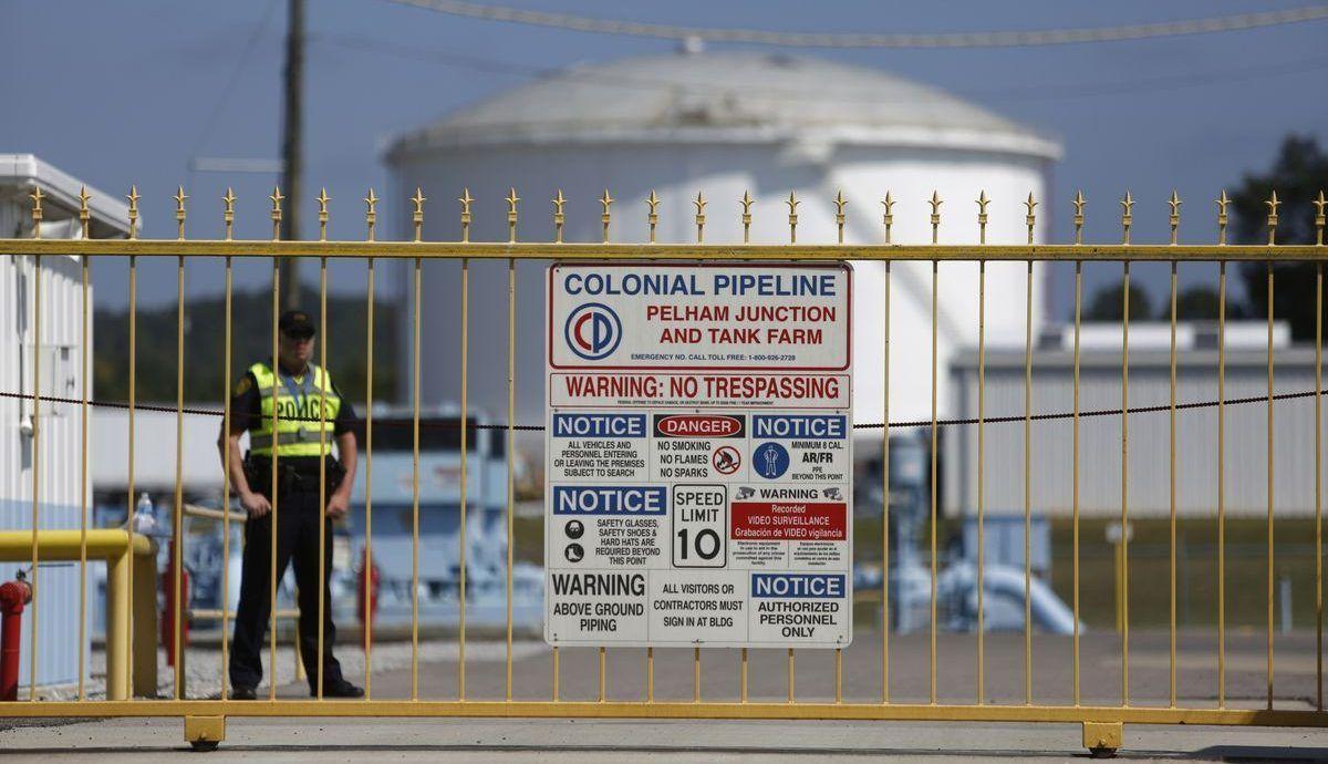 Масштабная кибератака на трубопровод Colonial: в США объявили режим ЧП
