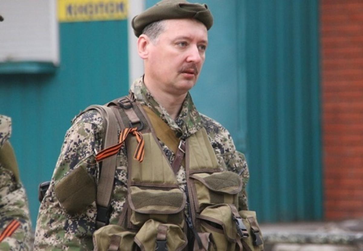 """Гиркин """"Стрелков"""" подтвердил слова Порошенко: """"Да, именно это мы и планировали"""""""