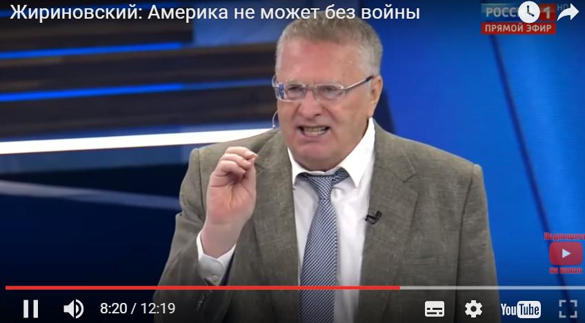 поездкой рубеж жириновский у соловьева вчера видео комиссия