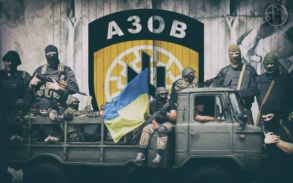 азов, ато, общество, политика, новости украины