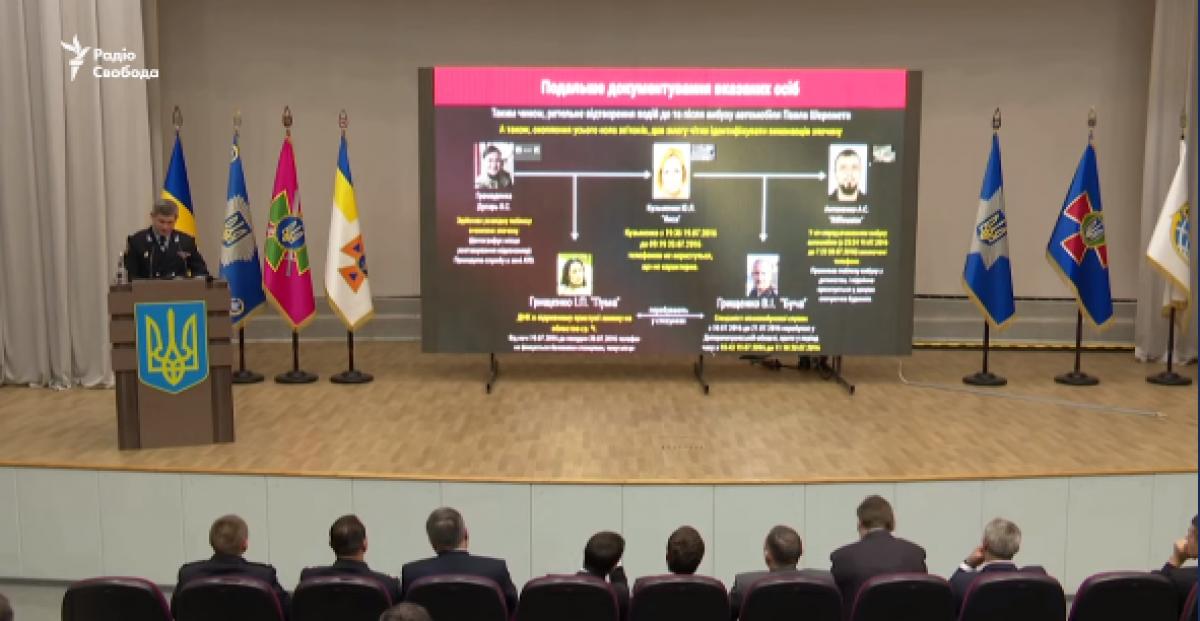 Шеремет, Севгиль Мусаева, Виктор Таран, Кирилл Сазонов, брифинг
