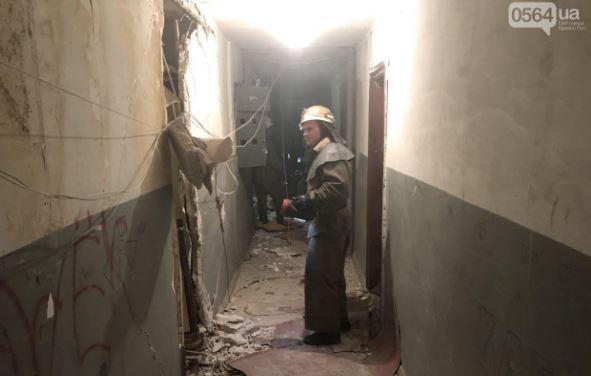 взрыв, квартира, кривой рог, происшествия, видео, фото