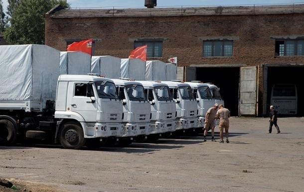 Завтра гуманитарная помощь РФ может пересечь границу с Украиной