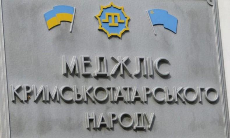 В пятницу, 8 апреля, российские оккупанты могут окончательно уничтожить деятельность Меджлиса в Крыму