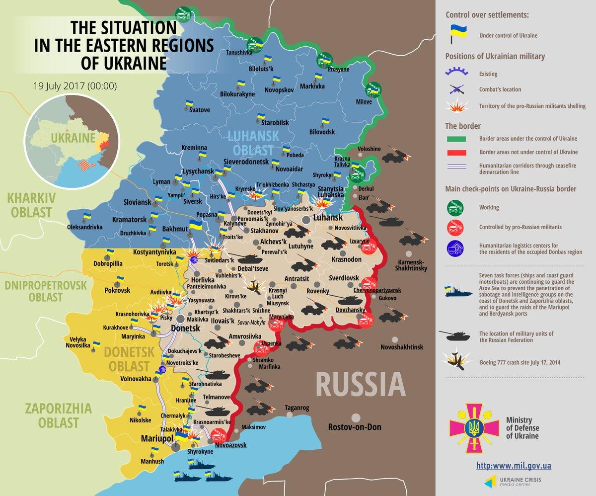Карта АТО: расположение сил в Донбассе от 20.07.2017