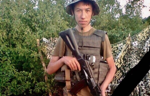Опубликовано семь из девяти имен бойцов ВСУ, которые погибли в зоне АТО, – кадры