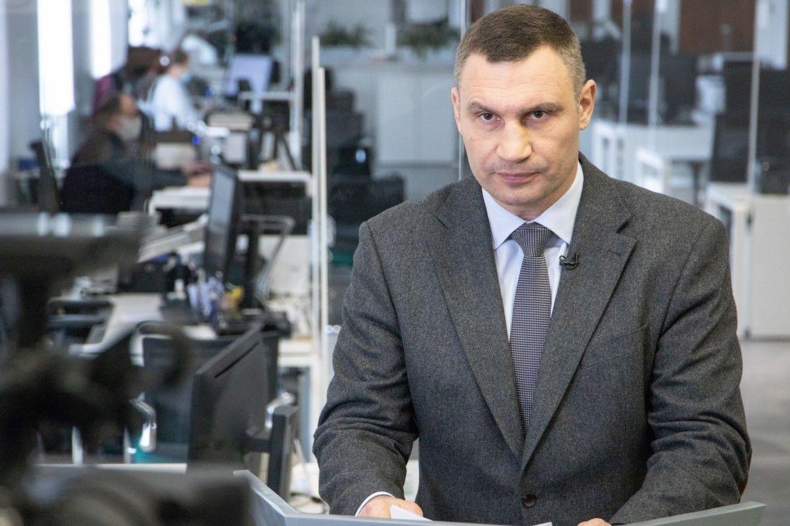 Школы Киева уходят на летние каникулы: Кличко озвучил сроки