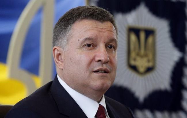 """""""Механизм малых шагов"""", - Аваков обозначил """"красные линии"""" в стратегии деоккупации Донбасса"""