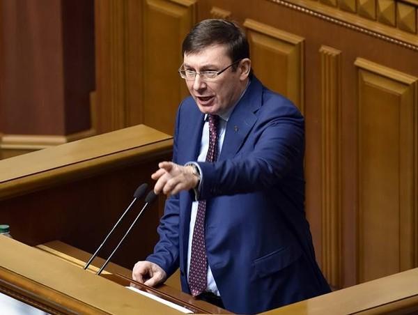 Дело Януковича: глава ГПУ Луценко заявил о готовности принять участие в суде со стороны обвинения