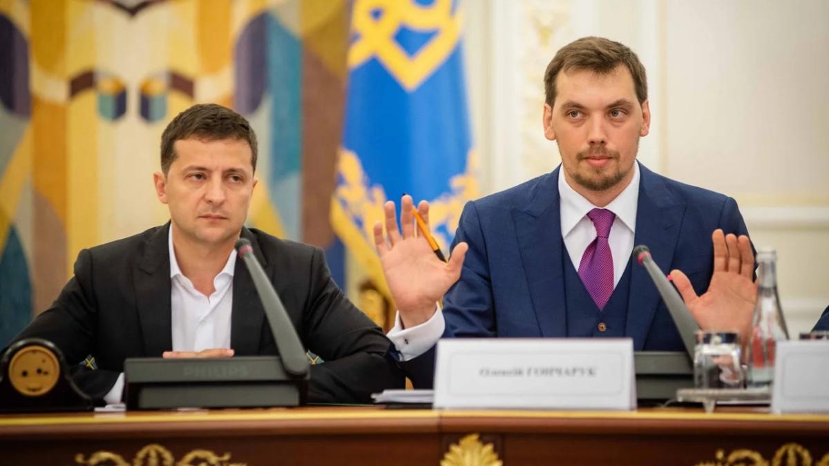 Зеленский, Тигипко, Гончарук, Премьер, Кабмин.