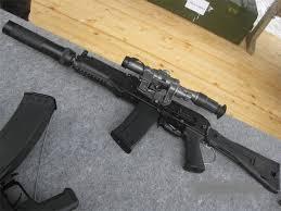 МВД: в Донецкой области массово изымают оружие у населения