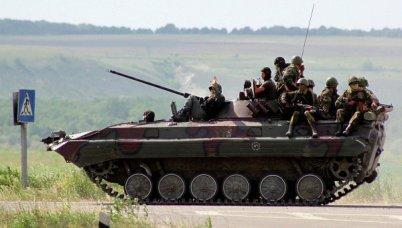 СНБО: в Иловайске, Ясиноватой, Донецке, Луганске и около Саур-могилы идут бои