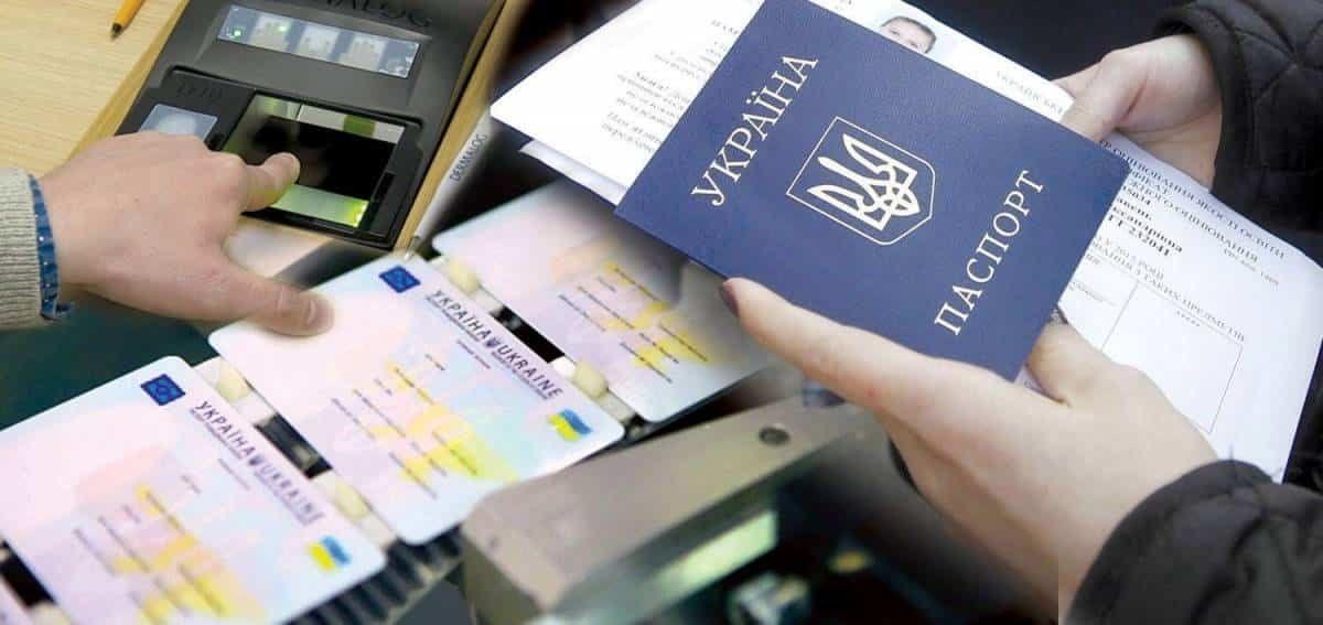В Украине полностью меняют правила прописки: все документы можно будет оформить в смартфоне